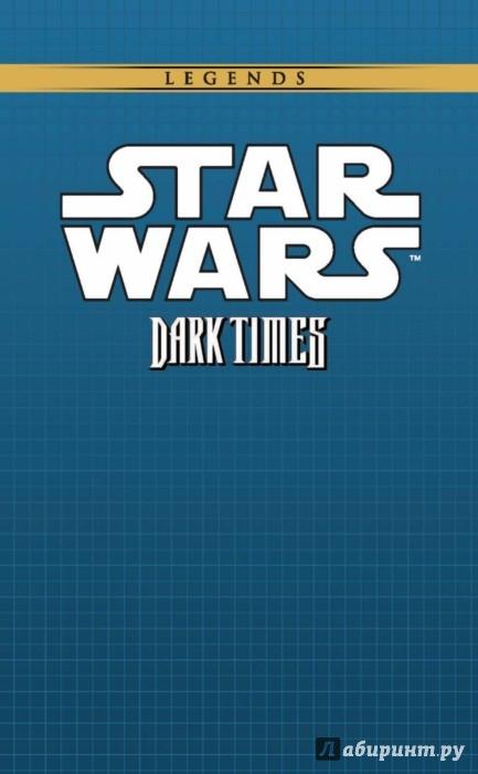 Иллюстрация 1 из 19 для Звёздные войны. Темные времена. Книга 3 - Рэнди Стрэдли | Лабиринт - книги. Источник: Лабиринт