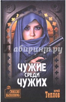 Чужие среди чужих соевый изолят в украине