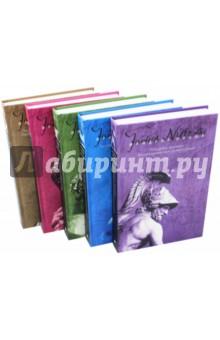 Собрание сочинений. В 5-ти томах cms 01 19 набор десертных вилок pavone 782166