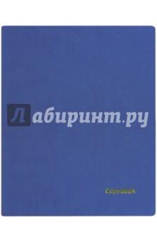 Тетрадь 80 листов, А4, мягкая, СИНИЙ+ЖЕЛТЫЙ СРЕЗ, (45360)