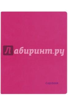 Тетрадь 80 листов, А4, мягкая, МАЛИНОВЫЙ+ФИОЛЕТОВЫЙ СРЕЗ, (45363)
