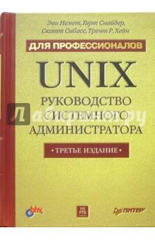 Oracle 9i Dba Handbook Pdf