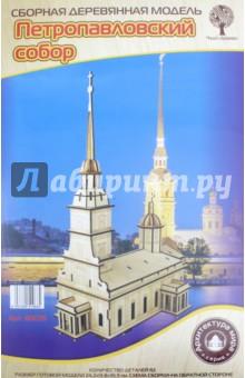 Купить Петропавловский собор (80076), ВГА, Сборные 3D модели из дерева неокрашенные макси
