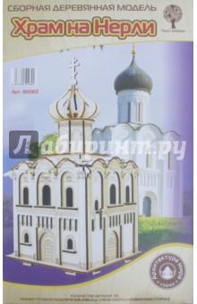 Храм Покрова на Нерли (80083)