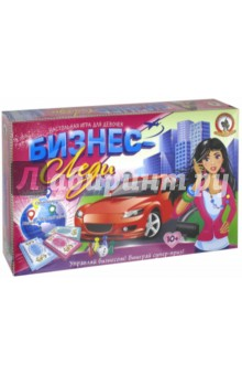 Купить Игра экономическая Бизнес-леди (для девочек) (03986), Русский стиль, Бизнес-игры