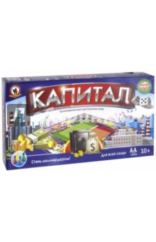 Настольная игра экономическая Капитал (03497) 10 шт c5664 [sop 8] марка акции оригинальная нью