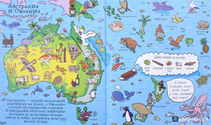 Иллюстрация 1 из 27 для Найди тюленя в кругосветном путешествии - Сара Хан | Лабиринт - книги. Источник: Лабиринт