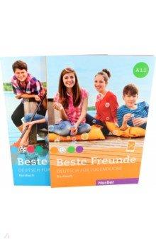 Beste Freunde. Deutsch fur jugendliche. A1.1 + A1.2. Kurkbuch