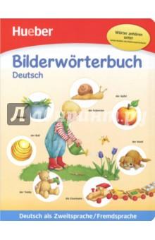Bilderworterbuch Deutsch burger e optimal a2 lehrerhandbuch lehrwerk fur deutsch als fremdsprache cd rом