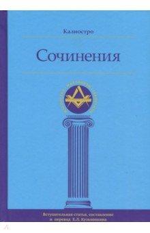 Сочинения зарубежная литература эпохи классицизма и просвещения