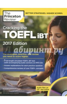 Cracking the TOEFL iBT. 2017 Edition (+CD) mcdowell g cracking interview 150 programming questions and solutions