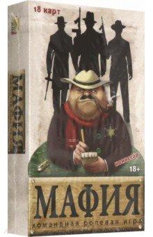 Купить Командно-ролевая игра Мафия. Комиссар (ИН-2912), Рыжий Кот, Карты игральные