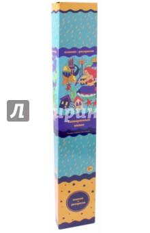 Затерянный океан феникс плакат раскраска сказочный зоопарк