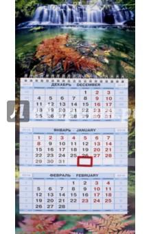 Zakazat.ru: 2018 Календарь квартальный. 3 блока, МИНИ, Водопад (3Кв1гр5ц_16713).