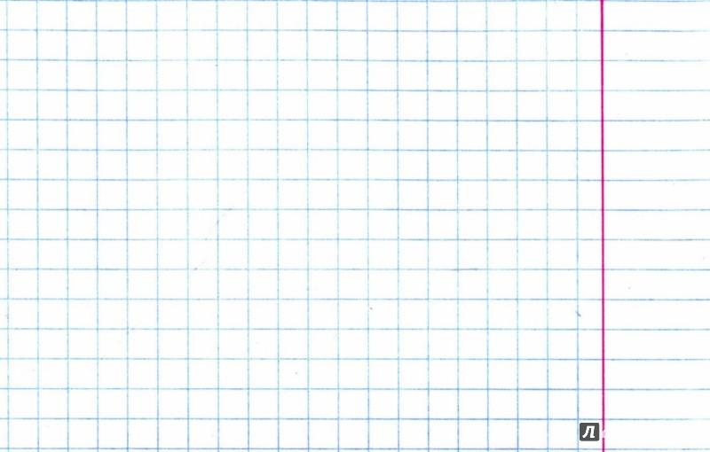 """Иллюстрация 1 из 4 для Тетрадь школьная """"One Color"""" (зеленая, 12 листов, клетка) (7-12-277/1)   Лабиринт - канцтовы. Источник: Лабиринт"""