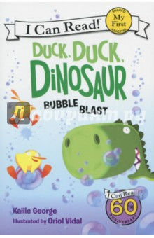 Duck, Duck, Dinosaur. Bubble Blast. My First. Shared Reading швейная машина aurora 715 белый