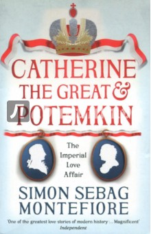 Catherine the Great and Potemkin. The Imperial Love Affair catherine s комплект