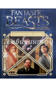 Fantastic Beasts and Where to Find Them. Character Guide fantastic beasts and where to find them city skyli