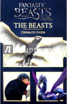 Fantastic Beasts and Where to Find Them. The Beasts. Cinematic Guide брюки baon baon ba007ewayls3