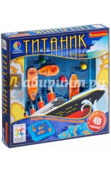 Логическая игра Титаник (SG 510 RU) головоломка bondibon антивирус мутация вв1888 sg 435 ru