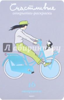 Счастливые открытки-раскраски акустика на скутер по почте наложенным платежом