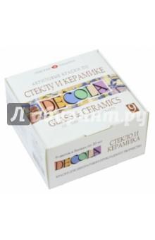Краски по стеклу и керамике Декола (9 цветов) (4041113) декоративные краски для стекла