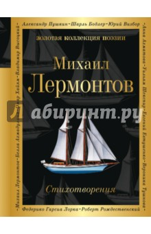 Стихотворения александр марченко паутина страсти
