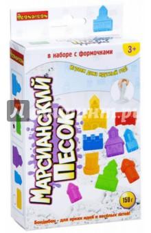 """Набор """"Марсианский песок"""" белый (замок) (ВВ2286)"""
