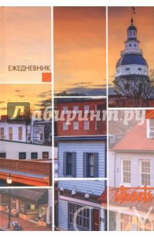 Ежедневник Улицы Европы (недатированный, 128 листов, А5) (С1375-71)