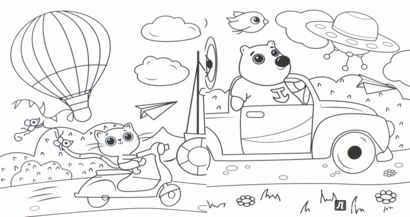 Иллюстрация 1 из 7 для Увлекательное путешествие | Лабиринт - книги. Источник: Лабиринт