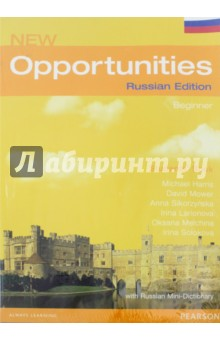 New Opportunities. Beginner. Student's Book