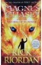 Обложка Gods of Asgard 1. Magnus Chase & Sword of Summer