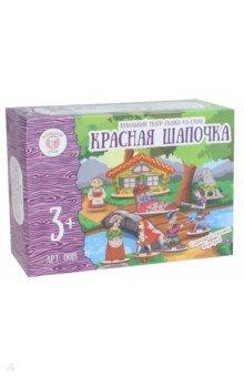 Кукольный театр сказки на столе Красная Шапочка (0018) фигурки игрушки большой слон кукольный театр красная шапочка