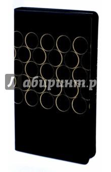 Ежедневник недатированный Черная чешуя (96 листов, А5) (45134)