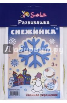 """Новогодняя игрушка """"Снежинка"""""""