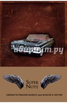 SuperNote. Сверхъестественный блокнот, А5 мой любимый блокнот ежевичная зима а5