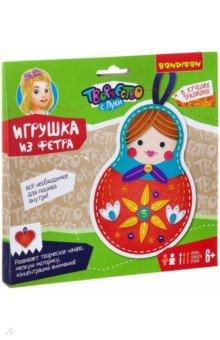 Купить Набор для творчества. Игрушка из фетра Матрешка (ВВ2202), BONDIBON, Изготовление мягкой игрушки