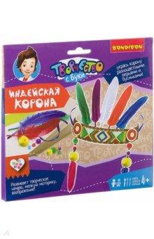 Набор для творчества Индейская корона (ВВ2060) аксессуары для детей