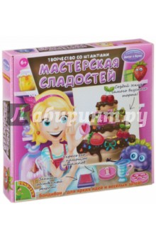 Купить Набор для творчества со штампами Мастерская сладостей (1331ВВ/0002), BONDIBON, Другие виды творчества
