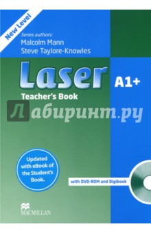 market leader elementary course book with test file аудиокурс cd Laser. A1+. Teacher's Book (+СD eBook, DVD)