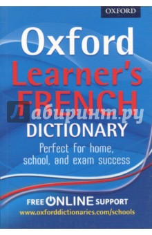 Oxford Learner's French Dictionary dobson c french verb handbook