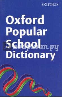 цены  Oxford Popular School Dictionary