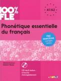 Phonetique essentielle du francais. A1-A2 (+CD)