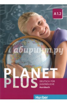 Planet Plus. Deutsch Fur Jugendliche. Kursbuch. A1.2 wide brim straw hat