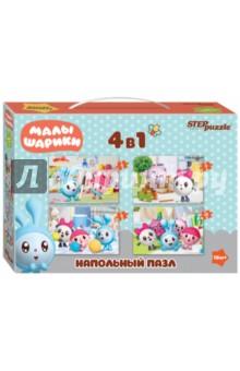 Купить Напольный пазл-мозаика средний Малышарики (70155), Степ Пазл, Мягкие пазлы