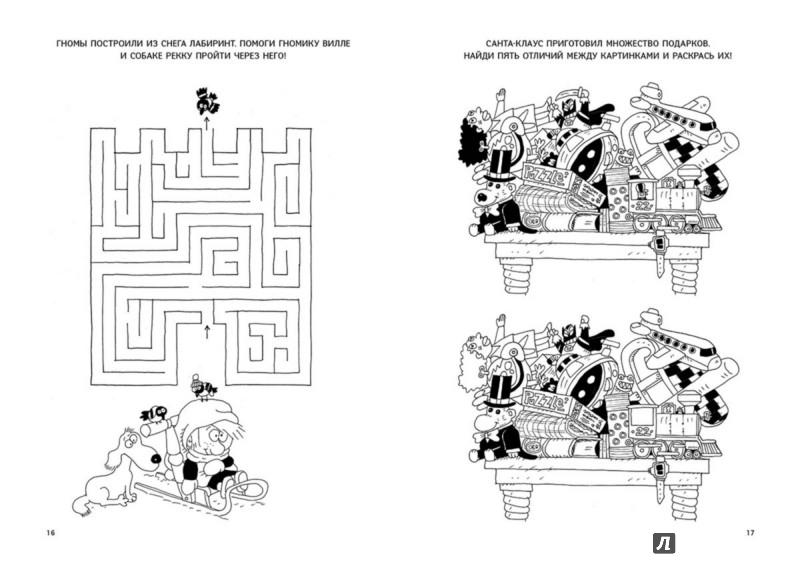 Иллюстрация 3 из 41 для Рождественская книга. Книжка-раскраска - Куннас, Куннас   Лабиринт - книги. Источник: Лабиринт