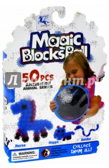 Конструктор-липучка Magic BlocksBall (50 элементов, 4 цвета) (1205-3) липучка конструктор фрукты 50 элементов