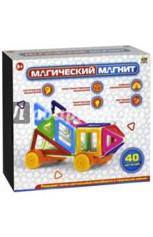 Конструктор Магический магнит (40 деталей) (РТ-00752) конструктор солнышко 40 деталей
