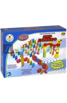 Настольная игра Мир Домино (76 деталей) (РТ-00821) настольная игра домино стеллар хорошие знакомые 9