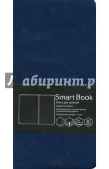 Книга для записей 80 листов, 90х178, Синий (КЗСБКЛ6802246) записные книжки канц эксмо книга для записей с поролоном 80 листов орнамент разноцветные зонтики